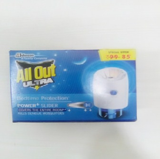 All Out Machine with Liquid Vaporizer