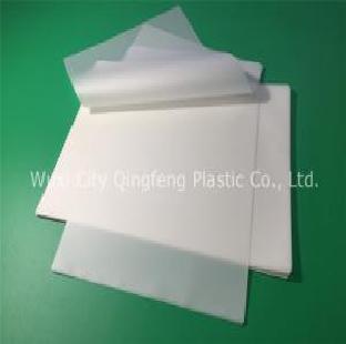 Transparent Lamination Sheet (A4), 125 Micron,100Pcs/Pck